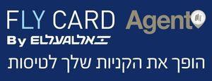 fly-card