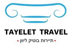 tayelet
